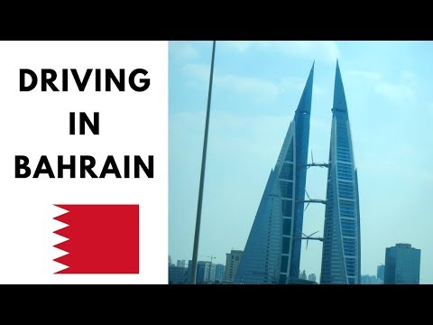 Driving around Bahrain   What to see in Manama
