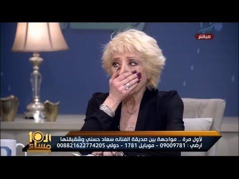 Xxx Mp4 العاشرة مساء خناقة على الهواء بين شقيقة سعاد حسنى ونادية يسرى و الإبراشى يخرج فاصل اضطراري 3gp Sex