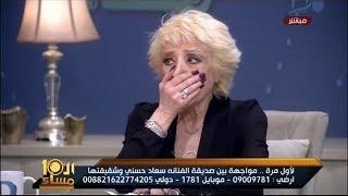 العاشرة مساء| خناقة على الهواء بين شقيقة سعاد حسنى ونادية يسرى..و الإبراشى يخرج فاصل اضطراري