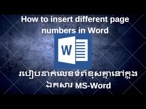 How to insert different page numbers in Word - Khmer language
