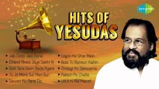 Hits of  K.J.Yesudas | Popular Old Hindi Songs | Gori Tera Gaon Bada Pyara
