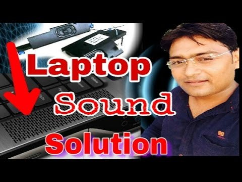 laptop sound not working windows 7./8/10 solution in hindi .How to fix common audio problems  laptop