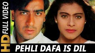 Pehli Dafa Is Dil Mein Bhi | Kumar Sanu, Alka Yagnik | Hulchul 1995 Songs | Kajol, Ajay Devgn