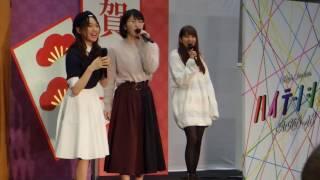AKB48 46th ハイテンション 気まぐれオンステージ大会 新年Ver.2 B#18 AKB48 加藤玲奈 木﨑ゆりあ 横山由依 2017年1月8日 幕張メッセ