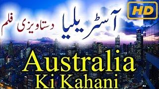 Australia History In Urdu Hindi Australia Story Australia Ki Kahani HD