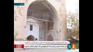Iran Borujerd ancient Jameh Mosque, Borujerd city, Lorestan province مسجد جامع باستاني بروجرد ايران