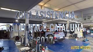 Zona de asistencia Rally RACC Catalunya 2017