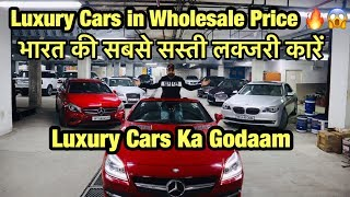 Luxury Cars Start From 1 Lakh | Hidden Luxury Car Market | BABA Luxury Cars | Part 1