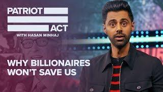 Why Billionaires Won't Save Us | Patriot Act with Hasan Minhaj | Netflix