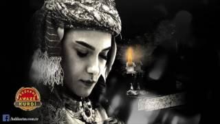 Hozan Fikret - Şarê YENİ  Kürtçe Uzun Hava