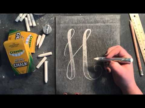 SheShe Design Chalk Script Lettering UPPERCASE H