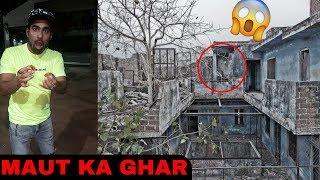 Mystery Of Haunted House In Gk | 3 logo ki maut hui thi yha 😱