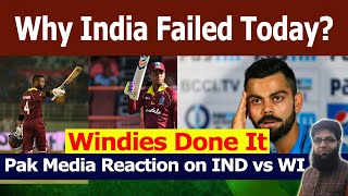 Pak Media Reaction on India defeat in 1st ODI vs West Indies 2019 || Babar Hayat Show