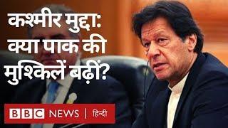 Kashmir: क्या India से व्यापारिक रिश्ता तोड़कर Pakistan अपना ही नुक़सान कर रहा? (BBC Hindi)
