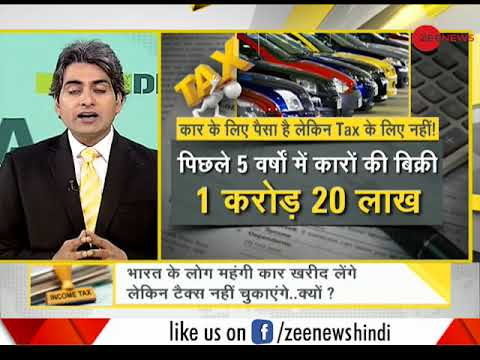 DNA: Analysis of income tax relation with corruption in India