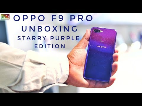 Oppo F9 Pro Unboxing Starry Purple Edition