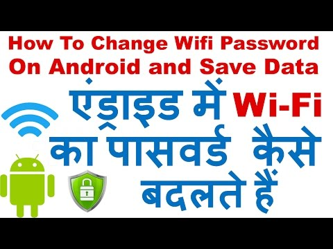 How To Change Wifi Password On Android and Save your Data ( Change Hotspot Password)