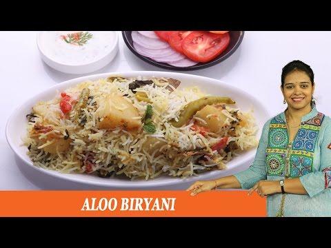 ALOO BIRYANI - Mrs Vahchef