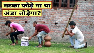 Top New Comedy Viral Video for entertainment Try Not To laugh Challenge 2020 Bindas Fun Masti...