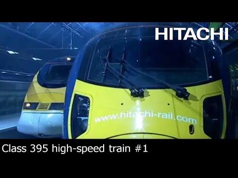 Hitachi Class 395 train for Southeastern Railway (UK) - Hitachi