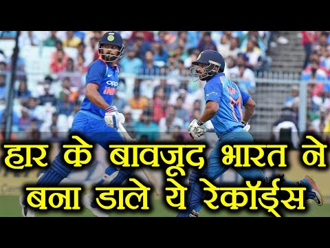 India vs Australia 2nd T20I : India make records despite losing match | वनइंडिया हिंदी