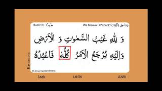 Learn Quran In English,  SURAH 011 HUD word to word translation