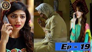 Yeh Ishq Episode - 19 - 5th April 2017 -  Top Pakistani Drama