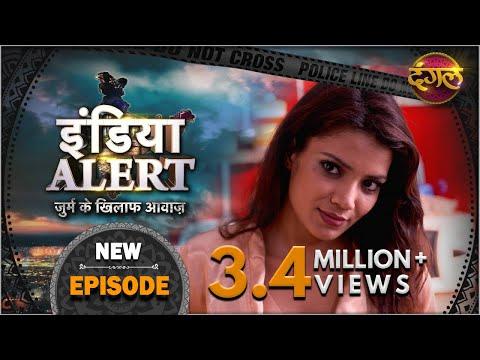Xxx Mp4 India Alert New Episode 302 Ye Kaise Bewafai ये कैसी बेवफाई Dangal TV Channel 3gp Sex