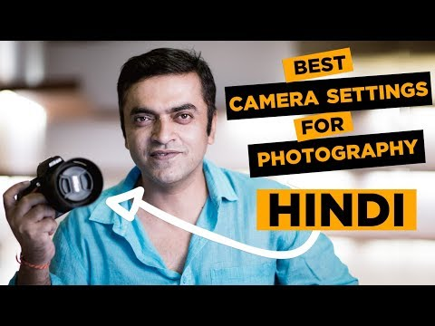 Best camera settings before shooting | Learn DSLR Photography in Hindi #5