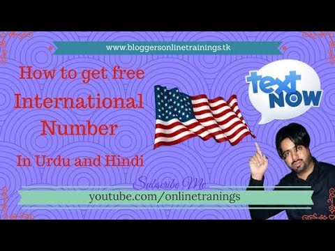 How to get Free International Number in Pakistan | Get Text Now Number in Pakistan 2017