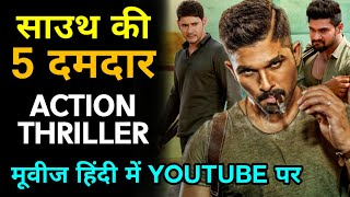 Top 5 Best South Indian Action Thriller Hindi Dubbed Movies | Part 1