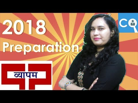 MP Vyapam 2018 Exams Preparation   Important Books