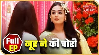 Watch full Saas Bahu Aur Saazish of August 19th, 2019