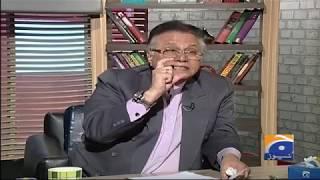 Meray Mutabiq - Roaring price hike