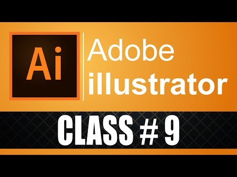 Adobe illustrator cc 2017 Experiment Course Part# 9 Best Tips by AS GRAPHICS
