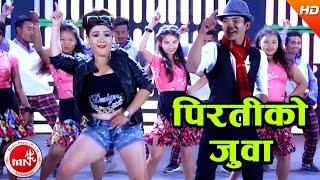 New Nepali Lok Dohori 2073 | Piratiko Juwa - Shakti Chand & Jyoti Magar | Ft.Parbati Rai & Yam