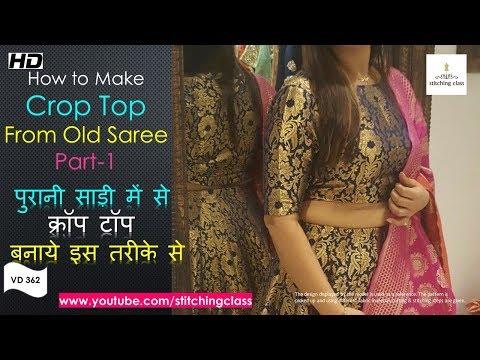 Convert Saree into Crop Top, Crop Top Cutting, Crop Top Cutting and Stitching Part 1