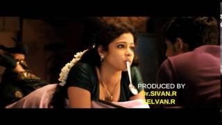 Sutta pazham sudatha pazham | Official teaser