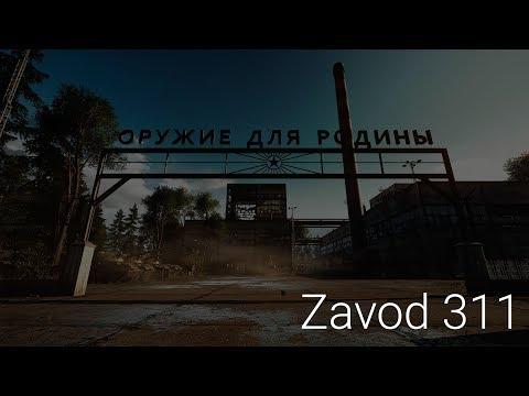 Zavod 311 - Battlefield 4
