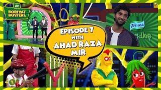 Knorr Noodles Boriyat Busters Season 2 - Episode 7 with Ahad Raza Mir