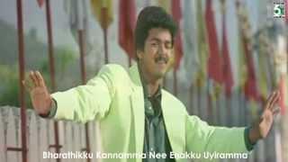Bharathikku Song | Priyamudan | Vijay | S.P.B | Deva