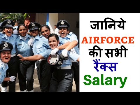 AIRFORCE RANKS + SALARY STRUCTURE IN INDIA