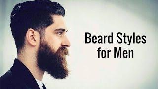 Top 15 Best Hottest Beard Styles for Men 2018 | Sexiest Beard Styles 2019 | 15 Latest Beard Styles
