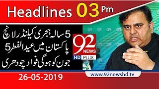 News Headlines 3:00 PM | 26 May 2019 | 92NewsHD