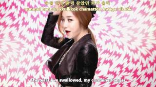Nine Muses - News MV [english subs + romanization + hangul]