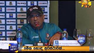 Bangladesh cricket Lanka