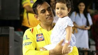 Ms Dhoni Daughter Ziva wants to hug Dhoni During Match | So Emotional moment must watch