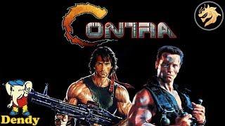 Contra / Контра | Dendy 8-bit / Nes | Прохождение