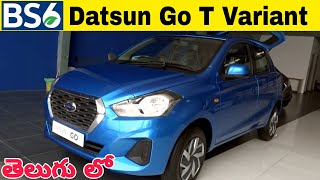 BS6 Datsun Go T Variant Review in Telugu | 2020 Datsun Go Walkaround in Telugu | Datsun Go Features