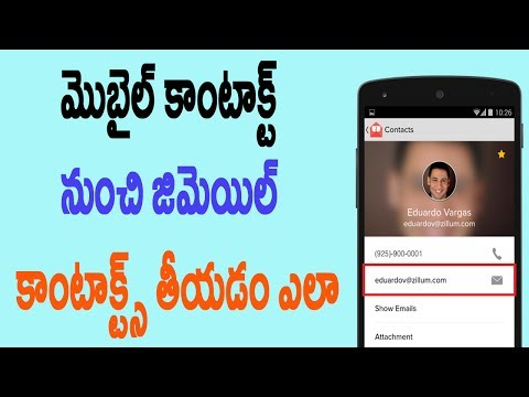 How to delete gmail contacts from Android phone?Telugu